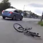 экспертиза велосипеда