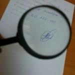 экспертиза подписи в расписке